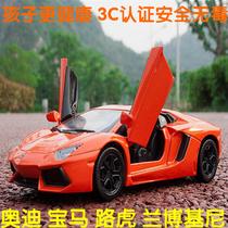 儿童玩具车兰博基尼 车模 路虎 宝马Z4 M3 X6 MINI 合金汽车模型 价格:28.90
