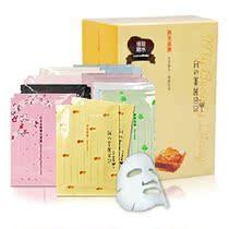 台湾专柜正品 我的美丽日记面膜贴 二片3.8元包邮指定功效请留言 价格:3.80