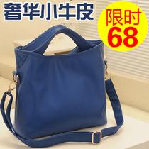 包包2013新款 潮 女欧美单肩手提斜跨包袋女士包包牛皮包真皮女包 价格:68.00
