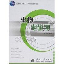 【正版全新】生物电磁学 价格:29.50