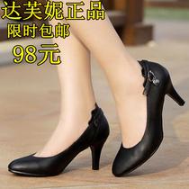 真皮鞋子工作鞋女黑色职业鞋中跟鞋OL尖头淑女上班单鞋女鞋细跟 价格:98.40