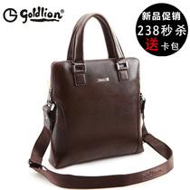 2013新款正品 金利来男包 男士竖款手提包 商务休闲公文包真皮包 价格:238.00