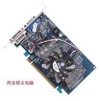 影驰9500GT加强版 tc512m 128位 独立台式电脑PCI-E 游戏显卡包邮 价格:102.00