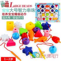 3C认证正品SUNNY阳光大号儿童玩具串珠玩具/穿珠子玩具 20个珠0.3 价格:9.90