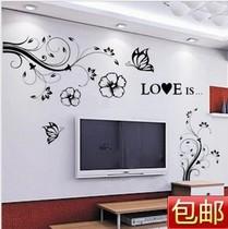 特价包邮墙贴纸电视墙背景客厅沙发卧室床头浪漫婚房装饰贴画LOVE 价格:18.00