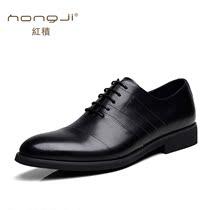 正品潮流男鞋 男士商务正装皮鞋英伦真皮休闲牛皮尖头鞋 韩版婚鞋 价格:288.00