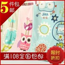美网同步Boa blanket超柔舒适婴儿宝宝毛毯子秋冬夏季空调房盖被 价格:32.00