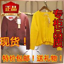 欧时力专柜正品代购2013秋装新款女装薄毛衣针织开衫1133031540 价格:148.00