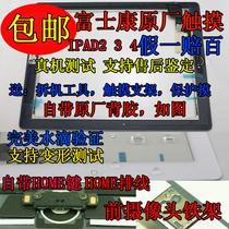 联想 A730 原装 显示屏 屏幕 液晶 LCD 全新原装总成 售后货 价格:32.00