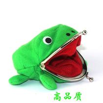 火影忍者青蛙钱包  鸣人零钱包 青蛙零钱包 高品质 特价清仓 价格:6.99