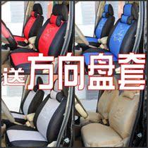三菱翼神戈蓝 劲炫ASX 蓝瑟 菱帅 君阁 专用汽车座套坐套四季通用 价格:115.50