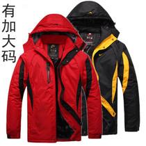 超大码新款冬季爆款正品NIKE/耐克棉服男款男士可脱帽运动棉衣 价格:128.00