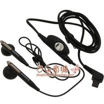 原装三星SCH-M339 SCH-W379 SCH-W399 SCH-W579手机耳机 价格:16.00