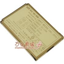 摩托罗拉W210 W220 W230 W355 W360 W371飞毛腿金品商务电池 价格:26.00