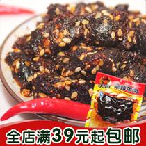 巴蜀特产 鲜香美味 重庆特产 牛浪汉 麻辣牛肉干 牛肉块 60g 价格:4.80