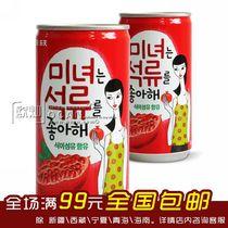 限区包邮韩国进口饮料食品 乐天美女石榴汁饮品美容美白听装180ml 价格:3.20