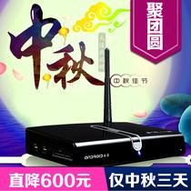 GIEC/杰科GK-A100 网络机顶盒 高清网络播放器电视盒 电视机顶盒 价格:299.00