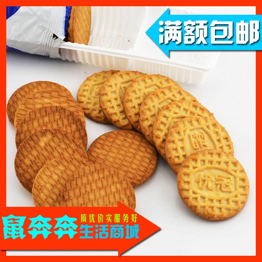 卡夫优冠 牛奶香脆酥性饼干125g 价格:4.30