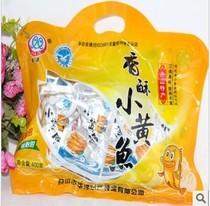 8月新货 舟山海鲜特产零食 华泽香酥小黄鱼/黄花鱼400g 厂方直销 价格:13.80