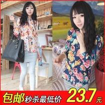 包邮 6569--法国式浪漫 女人味OL 春秋 花朵雪纺衬衣 价格:23.70