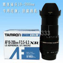 现货特卖 腾龙镜头18-200mm F/3.5-6.3 Di II Marco 尼康 佳能口 价格:1130.00