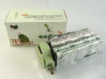贝比拉比 LGH0178电热蚊香片60片 超惠装 送驱蚊器 价格:33.00