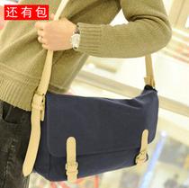 2013新款韩版流行款男包男士帆布包 斜挎包 单肩包挎包书包休闲包 价格:59.00
