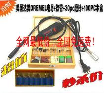 特价包邮达美小电磨电动打磨机迷你雕刻笔工具套装 微型电钻 价格:50.00