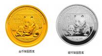 华夏银行金银币 价格:4980.00