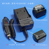 LEICA徕卡BP-DC6,BP-DC6-E,C-LUX 2,C-LUX 3数码相机充电器 价格:35.00