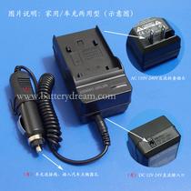 PENTAX宾得Optio H90,Optio P70,Optio P80,D-BC88数码相机充电器 价格:35.00