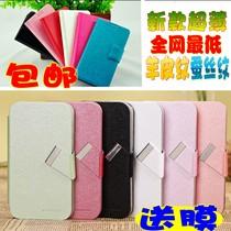 现代T20华为Y320-C00信得乐A8翻盖保护皮套手机外壳胶套 价格:26.00