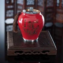 千禧城 马来西亚大马锡玉堂生辉茶叶罐开业庆典商务会议礼品 价格:596.00