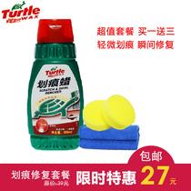龟牌划痕蜡G-238R 汽车划痕修复剂  汽车去划痕蜡 中度划痕蜡 价格:27.00