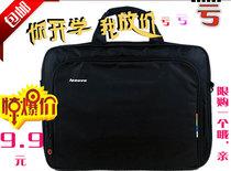 特价包邮联想电脑包单肩男14寸女士手提笔记本包拉杆电脑包韩版 价格:9.80
