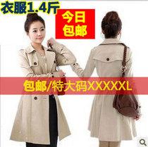 2013秋装新款外套韩版大码女装胖MM显瘦OL加肥加大胖人长款风衣潮 价格:158.00