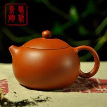景慧陶艺 宜兴正品紫砂壶 全手工朱泥扁 倒把西施壶 真品茶壶 价格:488.00