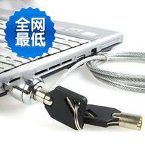 秒杀 F K笔记本电脑锁 安全锁 FK正品 防盗锁 新款锁 钥匙锁 包邮 价格:9.90