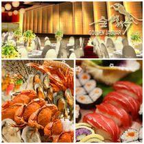 北京 金钱豹 自助餐券 周五至周日及国定节假日晚餐餐券 价格:208.00