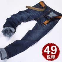 布族衣橱秋季新款牛仔裤男士修身直筒韩版潮装加大码牛仔长裤子潮 价格:49.00