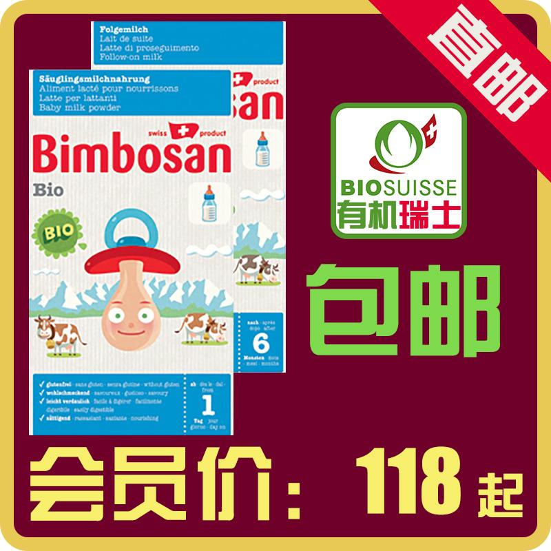 瑞士代购直邮宾博萨Bimbosan Bio恩宝心婴儿有机奶粉 400g 价格:105.00