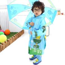 2013新款hugmii可爱宝宝男女儿童雨衣+雨鞋+雨伞超值雨具3件套装 价格:205.00