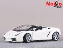 正品美驰图1:18汽车模型兰博基尼盖拉多敞篷模型合金元旦礼物 价格:175.00