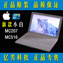 二手Apple/苹果 MacBook Pro MA609CH/A MA896 MC207 二手笔记本 价格:2599.00