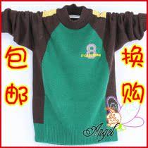 2013秋装 儿童毛衣男童羊绒衫 男童套头圆领毛衣儿童羊毛衫 价格:69.00