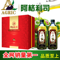 正品阿格利司 高级礼品盒H3礼盒  橄榄油批发特价 北京批发包邮 价格:198.00