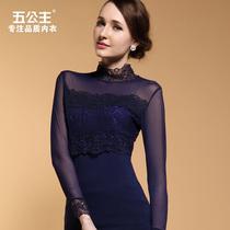 五公主2013秋装新款女装 韩版高领蕾丝边镶钻打底衫 修身长袖t恤 价格:89.00