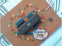 51单片机设计 心形毕业流水灯 红绿灯 制作 久通电子工作室 32灯 价格:90.00