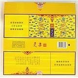 天子烟标 硬天子木盒烟标香菸盒 包邮 硬中华玉溪送礼烟 收藏升值 价格:310.00