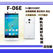Fujitsu/富士通F-06E f06e 1080P全高清屏幕F-06e 送高清膜 现货 价格:3168.00